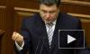 Новости Украины: Порошенко может распустить парламент в День независимости