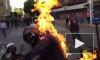 В Мексике вспыхнули протесты из-за смерти задержанного полицией