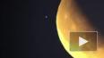 """Светящийся НЛО пролетел на фоне """"кровавой"""" Луны во ..."""