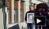Прощание с Андреем Паниным: аплодирующие поклонники заполнили Камергерский