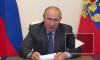 Путин поручил проработать регулярные поставки рыбы по Севморпути