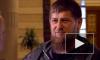 Рамзан Кадыров поддержал поправку, позволяющую Путину участвовать в выборах