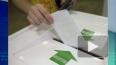 В Петербурге началось голосование на выборах в Госдуму ...