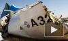 Крушение самолета в Египте: версии трагедии, новые подробности авиакатастрофы