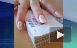 В Москве кассир пункта обмена украла у клиента 600 тысяч евро