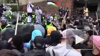 В Лондоне на акции в поддержку Палестины пострадали полицейские