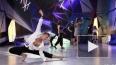 """""""Танцы на ТНТ"""" 2 сезон: в 6 серии Мигель и Егор Дружинин ..."""