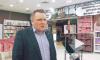 """Алексей Чадаев презентовал в Петербурге книгу """"Путин. Наши ценности"""""""