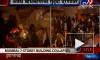 При обрушении дома в Индии погибли около 30 человек, десятки ранены