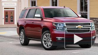 Chevrolet будет выпускать в Петербурге модели Tracker и Tahoe