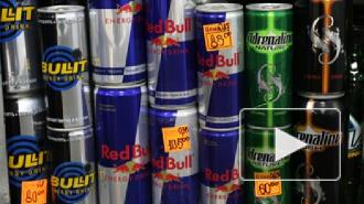 В Петербурге запрещают продажу энергетических напитков с алкоголем