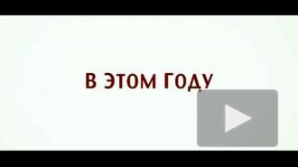 """""""Любовь-морковь 3"""""""