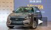 АвтоВАЗ запустил серийное производство LADA Vesta. Новинка не появится в кузове хэтчбек
