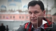 Политолог: О покушении на Путина нужно забыть