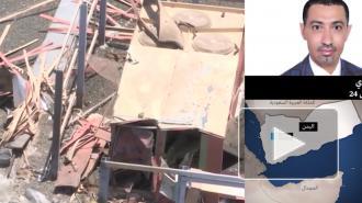 Хуситы заявили об атаке на аэропорт в Саудовской Аравии