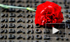 Подарков ветеранам к 70-летию снятия блокады не будет