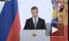 Медведев поручил подготовить новые законы о выборах до 15 февраля