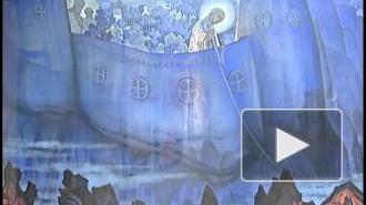 Картина Рериха побила ценовые рекорды на аукционе в Лондоне