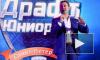 В Петербурге прошел драфт молодых хоккеистов