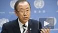 СМИ: Генсек ООН одобрил ввод миротворцев России на ...