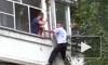 Видео из Саранска: Пьяный отец пытался выбросить из окна 5-месячного ребенка