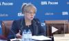 Центризбирком хочет изменить правила голосования по Конституции