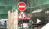 На углу Некрасова и Греческого ремонт – знаки меняются ежедневно, ДПС сидит в засаде