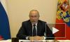 Путин заявил, что России удалось затормозить распространение коронавируса
