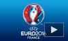 Квалификация Евро-2016: Россия начнет с Лихтенштейна