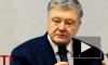 Порошенко намерен вернуться на Украину