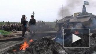 Новости Новороссии: ополченцы уничтожили главный блокпост силовиков в Мариуполе, Киев и ДНР ведут переговоры