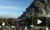 В Австрии у аэропорта в Линце произошел взрыв