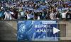 Зенит - Амкар: Увидят ли болельщики разгром?