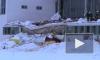 Два человека пострадали при обрушении кровли спорткомплекса на Раевского