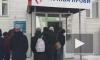 Петербург поможет пострадавшим в Кемерово донорской кровью