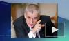 Онищенко не разрешает россиянам в Новый год вступать в контакт с птичьим пометом
