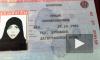 СМИ: паспорт волгоградской смертницы – фальшивка