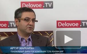 """Артур Маркарян: Результаты реновации """"хрущёвок"""" увидите к 2013 году"""