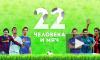 22 человека и мяч: Почему Зенит не играет в СКК?