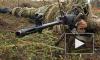 Новости Новороссии: в Донецке ополченцами ликвидирован склад боеприпасов украинских диверсантов