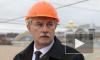 Георгий Полтавченко: Дамба спасла Петербург