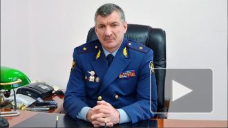 Руководство ростовского главка ФСИН заподозрили в разглашении гостайны