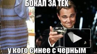 Платье, которое взорвало интернет, спровоцировало волну уморительных фотожаб