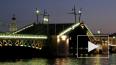 В Санкт-Петербурге закрылась навигация, но мосты еще буд...