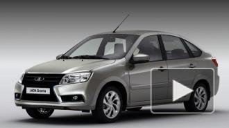 Lada Granta получит дизайн в стиле Lada XRay