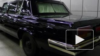 В Петербурге продают лимузин секретаря ЦК КПСС за 12 млн рублей