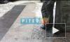 На улице Рубинштейна произошла авария: машинное масло залило дороги и памятник Довлатову