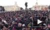 В Кемерово люди вышли на митинг и требуют отставки Амана Тулеева