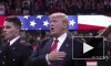 Появилось видео, как Трамп забыл слова гимна США