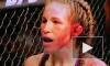Участница боя MMA оторвала сопернице ухо